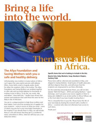 AFYA Saving Mothers Poster
